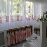 łazienka LISKÓW